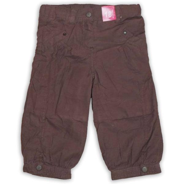 Детски подплатени джинси